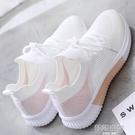 小白鞋女鞋子2021新款透氣休閒運動板鞋網面百搭夏季薄款鏤空白鞋