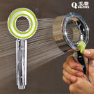 QSPA大面積Q型可止水增壓細水蓮蓬頭(1入) 止水花灑 省水蓮蓬頭 造型蓮蓬頭