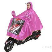 雨房成人男女加大加厚 電動車單人雨披 透明大帽檐摩托車雨衣