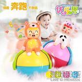 嬰兒不倒翁玩具音樂大號點頭娃娃3-6-9-12個月寶寶早教益智0-1歲