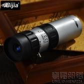 10-30倍BIJIA金屬袖珍單筒望遠鏡高倍高清微光夜視軍演唱會望眼鏡  快速出貨