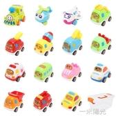 寶寶玩具小汽車兒童耐摔慣性玩具車回力車套裝益智 男孩1-3-6周歲  中秋節全館免運