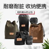 相機保護套 單反相機鏡頭保護套包防水 腰包佳能鏡頭袋 收納包鏡頭套桶鏡頭筒 歐萊爾藝術館