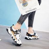 女運動鞋 韓版女鞋子 鞋子女秋冬新款女拼色熊貓鞋厚底女式運動鞋休閒鞋《小師妹》sm2955