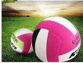 【全館】現折200軟式大學學生專用排球訓練耐型磨女生小清新中秋佳節