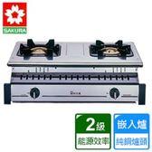 【櫻花】G-6320K 不鏽鋼傳統崁入爐-天然瓦斯