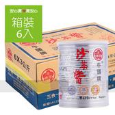【牛頭牌】沙茶醬5斤(3公斤),6罐/箱,不添加防腐劑,平均單價583.33元