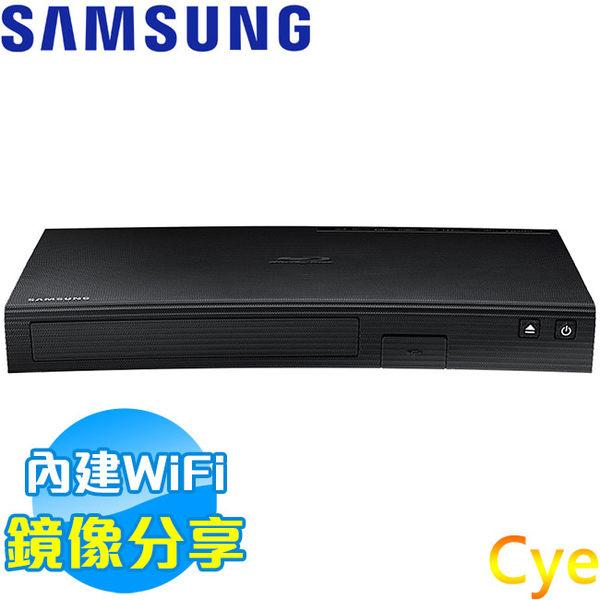 《限量特價》Samsung三星 3D藍光播放器 BD-J5900