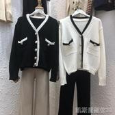 針織外套修身短款毛衣開衫女顯瘦撞色時尚韓版針織衫洋氣潮年早秋新款 凱斯盾