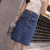高腰顯瘦牛仔半身裙女韓版大碼單排扣開叉中長款包臀裙 果果輕時尚