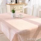 桌布桌墊防水防燙防油免洗PVC塑膠餐書桌ins學生布藝臺布北歐茶幾 【快速出貨】
