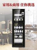 Canbo/康寶 ZTP380H-1消毒櫃家用立式廚房碗櫃商用雙門大容量碗筷ATF 探索先鋒