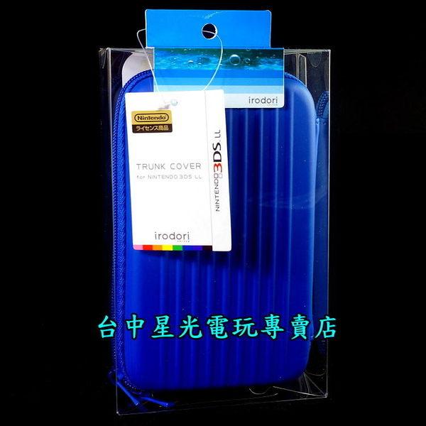 【NEW N3DSLL週邊 可刷卡】☆ 日本 irodori N3DS LL 硬殼包 防撞主機包 ☆【藍色】台中星光電玩