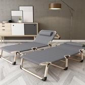 折疊床 折疊床單人床家用簡易午休床辦公室成人午睡行軍床多功能躺椅 【免運】
