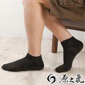 【源之氣】竹炭船型襪/男 6雙組 RM-10028