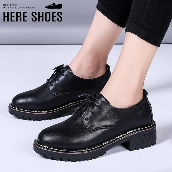 [Here Shoes] MIT台灣製 3孔皮革馬丁鞋純色簡約必備百搭款低筒馬丁靴學生皮鞋黑皮鞋-KP3967