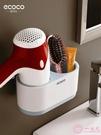 吹風機架免打孔浴室衛生間廁所置物收納架壁掛電吹風掛架風筒架子