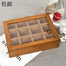 zakka木質雜貨實木復古做舊首飾盒飾品收納盒帶玻璃蓋12格盒子 小時光生活館