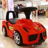 兒童滑行車四輪扭扭車帶音樂寶寶車小孩溜溜車1-3歲玩具  花樣年華