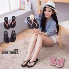 [Here Shoes]3色 簡約設計麂皮質感 舒適不傷趾縫 好穿脫人字拖鞋 小厚底夾腳拖鞋 ◆MIT台灣製─ADP605