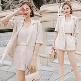 兩件式褲裝 短褲西裝兩件套裝女正韓夏季小個子職業洋氣小香風三件套-Ballet朵朵