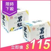 日日旺 岩鹽糖(20gx12入)盒裝 檸檬/芒果 款式可選【小三美日】$120