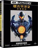 【停看聽音響唱片】【BD】環太平洋2:起義時刻 限量鐵盒收藏版『4K』