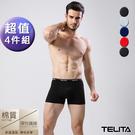男內褲【TELITA】彈性素色平口褲 四...