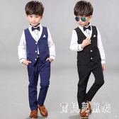 男童禮服 春秋季馬甲兩件套男孩外套兒童韓版花童小西裝 BT1528『寶貝兒童裝』