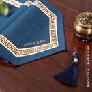 桌旗中式新中式現代簡約茶臺禪意茶席茶桌布【聚寶屋】