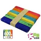 彩色小冰棒棍(50隻*12包共600隻)/咖啡棒 調和棒 [12B2] - 大番薯批發網