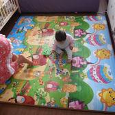 寶寶爬行墊 家用加厚客廳鋪墊bb臥室榻榻米兒童地板墊地墊