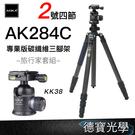 AOKA AK284C + KK38 2...