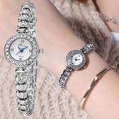手錶 手鍊錶女鑲鉆手錶韓版簡約女士手錶女時尚潮流學生防水鉆時裝女錶 七夕情人節