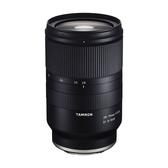 ◎相機專家◎ 送拭鏡布 TAMRON A036 28-75mm F2.8 Di III RXD 高速變焦鏡 公司貨