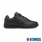 K-SWISS Vista Trainer時尚運動鞋-男-黑