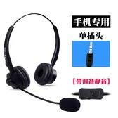 电話耳機客服耳麥雙耳耳機水晶頭固話座機