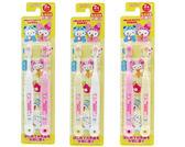 日本 EBISU Hello Kitty 幼兒牙刷(0.5~3歲) 兩入