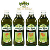 (4瓶組)義大利百年品牌Farchioni冷壓初榨100%橄欖油500ml