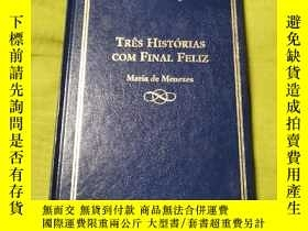 二手書博民逛書店葡語原版罕見Tres Historias com Final F