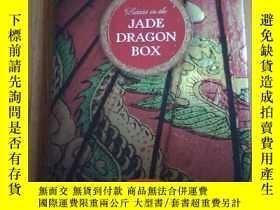 二手書博民逛書店LETTERS罕見IN THE JADE DRAGON BOX1