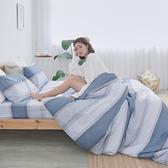 [小日常寢居]#U124#舒柔超細纖維3.5x6.2尺單人床包+枕套+雙人舖棉兩用被三件組-台灣製(限2組超取)
