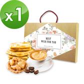 順便幸福-午茶禮盒組x1(牛軋餅+豆塔+咖啡豆)