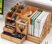 辦公桌收納文件夾收納盒桌面整理神器