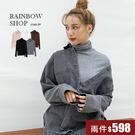 基本款柔軟高領上衣-G-Rainbow【A988191】