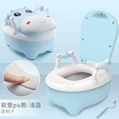 兒童坐便器 兒童馬桶坐便器男孩女寶寶小孩嬰兒幼兒便盆尿盆加大號廁所座便器 小天後