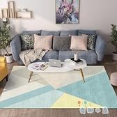 北歐地毯墊客廳茶幾毯簡約臥室房間床邊毯【奇趣小屋】