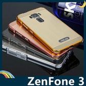 ASUS ZenFone 3 5.5吋 電鍍邊框+PC髮絲紋背板 金屬拉絲質感 卡扣二合一組合款 保護套 手機套 手機殼