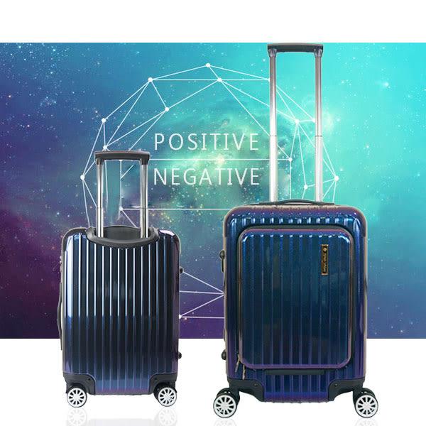 【可登機電腦商務箱↘ 67折】銀河星鑽系列-外開式商務電腦登機箱 行李箱-20吋(藍)