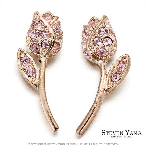 耳環STEVEN YANG正白K飾「鬱金香」耳針式  時尚名媛 *一對價格* 二款任選